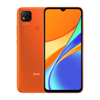 Xiaomi Redmi 9C NFC 2/32GB Orange/Оранжевый